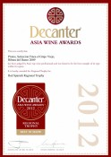 PROTOS SELECCIÓN FINCA EL GRAJO VIEJO, BEST SPANISH WINE IN   'DECANTER ASIA WINE AWARDS'
